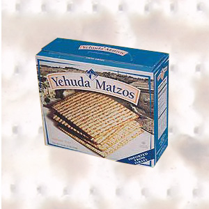 Yehuda Matzos 454 gr. Hamets (Not for passover) Matzo products Under the supervision of the Jerusalem Chief Rabbinate and the Orthodox Jerusalem Community Badatz.