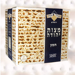 Yehuda Matzos 1 kg. Hamets (Not for passover) Matzo products Under the supervision of the Jerusalem Chief Rabbinate and the Orthodox Jerusalem Community Badatz.