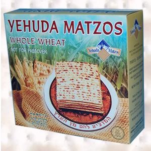 Yehuda Whole Wheat Matzo 300 gr.