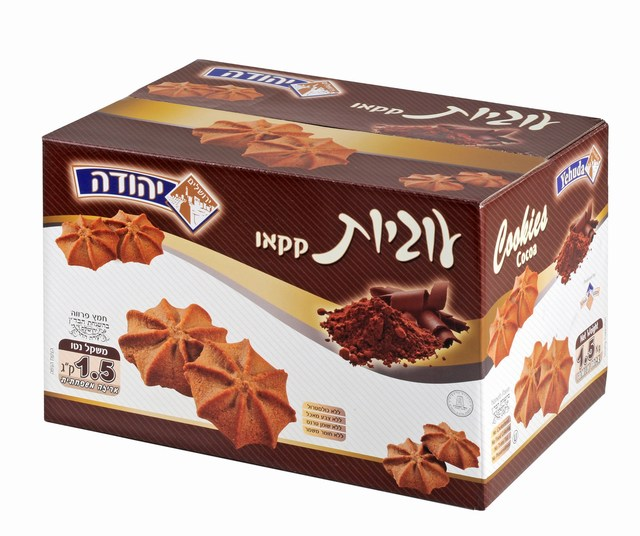 Cocoa Cookies. Under the supervision of the Jerusalem Chief Rabbinate and the Orthodox Jerusalem Community Badatz.