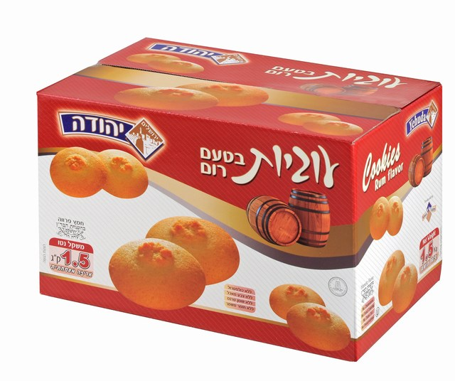 Rum Cookies. Under the supervision of the Jerusalem Chief Rabbinate and the Orthodox Jerusalem Community Badatz.