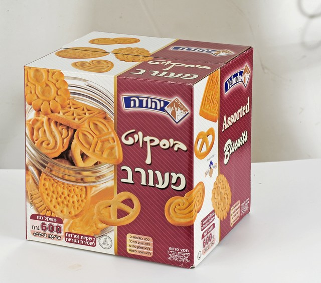 Mixed Biscuits. Under the supervision of the Jerusalem Chief Rabbinate and the Orthodox Jerusalem Community Badatz.