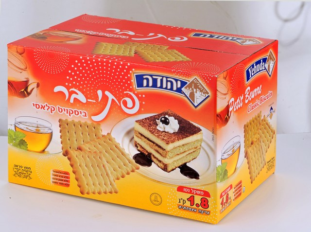 Petit-Beurre Biscuits. Under the supervision of the Jerusalem Chief Rabbinate and the Orthodox Jerusalem Community Badatz.