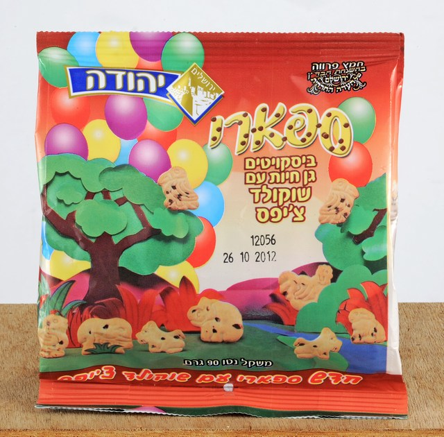 Safari Biscuits with chocolate chips. Under the supervision of the Jerusalem Chief Rabbinate and the Orthodox Jerusalem Community Badatz.