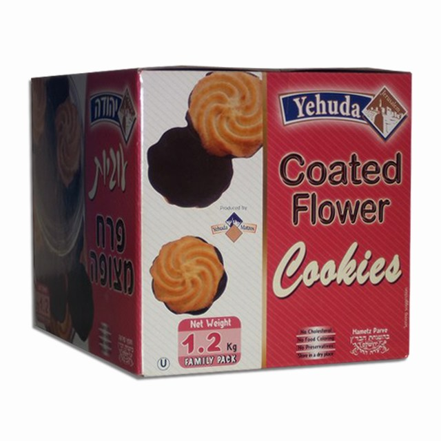 Coated Flower Cookies. Under the supervision of the Jerusalem Chief Rabbinate and the Orthodox Jerusalem Community Badatz.