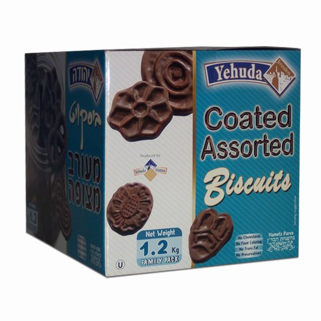 Coated Mixed Biscuits. Under the supervision of the Jerusalem Chief Rabbinate and the Orthodox Jerusalem Community Badatz.